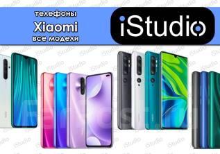 Xiaomi Redmi Note10/Note8/Note7/Mi9/K30/K20/K20Pro Рассрочка