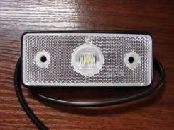 Габарит диодный LED белый MD-013B MD013B