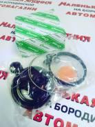 Ремкомплект суппорта 41120-HC0255 G-Brake На Бородинской 26А