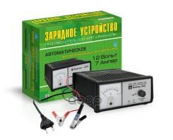 Зарядное Устройство Автомат, 0-7а, 12в, Стрелочный Амперметр Вымпел-265 8504409300 ВЫМПЕЛ арт. 2049