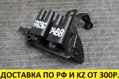 Контрактная катушка зажигания Hyundai/Kia G4GC/G4GBG/G6BA/G4GCG