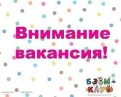 Педагог. ИП Манина. Адмирала Горшкова,22