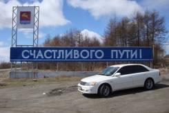 Перегон авто по России