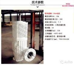Ветрогенератор 10КВатт 200 об/мин 3фазы 540Вольт