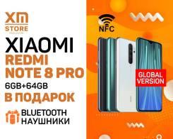 Xiaomi Redmi Note 8 Pro. Новый, 64 Гб, 3G, 4G LTE, Dual-SIM, NFC