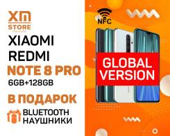 Xiaomi Redmi Note 8 Pro. Новый, 128 Гб, 3G, 4G LTE, Dual-SIM, NFC