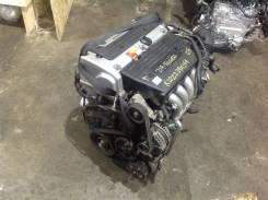 Двигатель в сборе K20Z2 Honda Accord 7 CL; Civic 4D FD 2005-2011