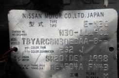АКПП на Nissan R'Nessa RE4F04AFN43