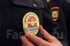 Полицейский-водитель. Полк ППСП УМВД России по г. Владивостоку. Ленинский район г.Владивостока