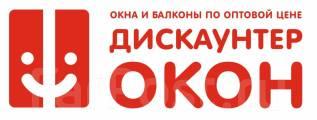 Дискаунтер Окон и Балконов