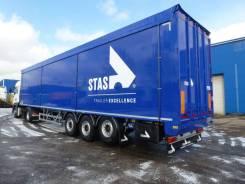 Stas. Полуприцеп щеповоз STAS BioStar 91 куб., 40 000кг.