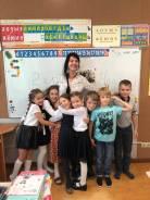 Домашняя школа (Набор в 3 класс)