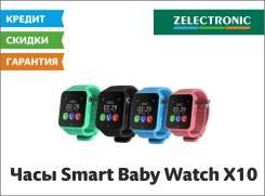 Smart Baby Watch X10. GPS, SIM-карта, IP67