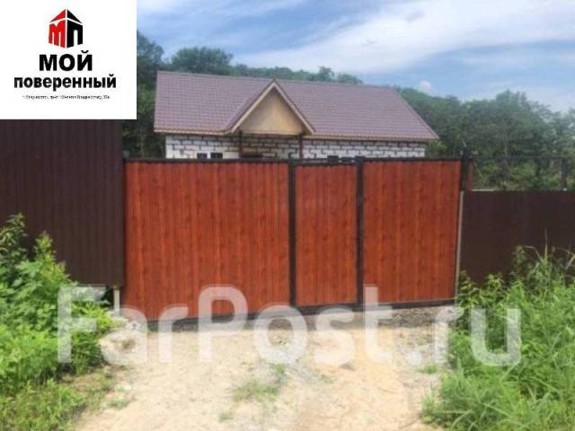Продается дом - Продажа домов, коттеджей и дач во Владивостоке