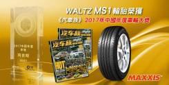 Maxxis Waltz MS1, 195/65 R15 91H