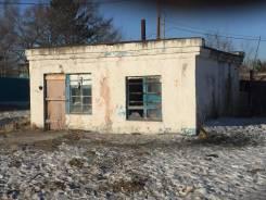Аренда. Отдельное здание 40 кв. м. (№6). 40,0кв.м., улица Шкотова 17, р-н Железнодорожный