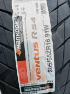 Hankook Ventus R-S4 Z232, 205/55 R16