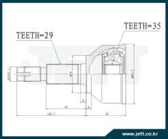 ШРУС внешний JETT V41-1311