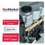 Двигатель Daewoo Matiz ( новый)
