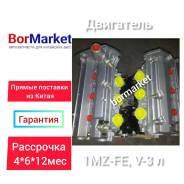 Двигатель 1 MZ-FE, Toyota Camry, Harrier, Kluger, Windom
