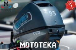 Mikatsu. 9,90л.с., 2-тактный, бензиновый, нога S (381 мм), 2020 год