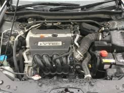 Двигатель Honda Accord CU2 K24A 2008г