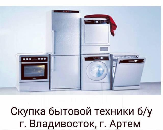 Бу владивосток часов скупка советские продам механические часы