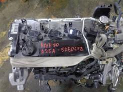 Двигатель Toyota Camry AXVH70 A25A-FXS
