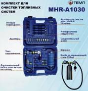 Установки для инжекторов, ТНВД, Common Rail.