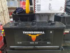 Thunderbull. 132А.ч., Обратная (левое), производство Россия