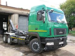 Автосистемы АС-21М5. АС-21М5 на шасси МАЗ 6312С9-529-012 Евро-5 (нав. Hyvalift) мультилифт