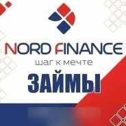 """Кредитный эксперт. ООО МКК """"Норд Финанс"""""""