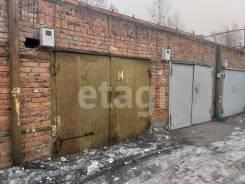 Гаражи капитальные. улица Балашовская 12, р-н Индустриальный, 18,0кв.м., электричество, подвал.