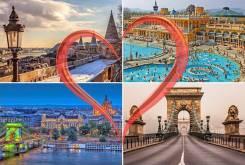 Венгрия. Будапешт. Экскурсионный тур. Три столицы: Прага - Вена - Будапешт