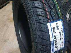 Toyo Open Country A/T+, 225/65R17