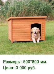 Будки для собак любого размера на заказ