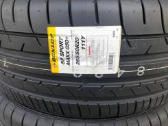 Dunlop SP Sport Maxx 050+, 265/50R20 111Y