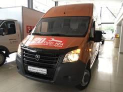 ГАЗ ГАЗель Next A31R33. Продажа Цельнометаллического фургона NEXT от Официального Дилера, 2 776куб. см., 1 500кг.