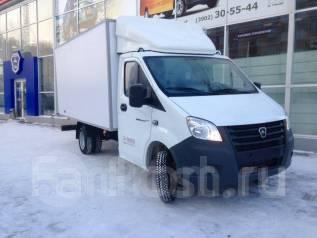 ГАЗ ГАЗель Next. Продажа изотермического фургона ГАЗель NEXT от Официального Дилера, 2 776куб. см., 1 500кг., 4x2