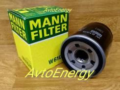 Фильтр масл MANN-Filter W610/6 (C-809) В наличии! ул Хабаровская 15В