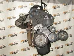 Контрактный двигатель AEF Шкода Фелиция Фольксваген Поло Кадди 1,9 D