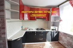 2-комнатная, проспект Ленина 128. Правобережный, 55,0кв.м.