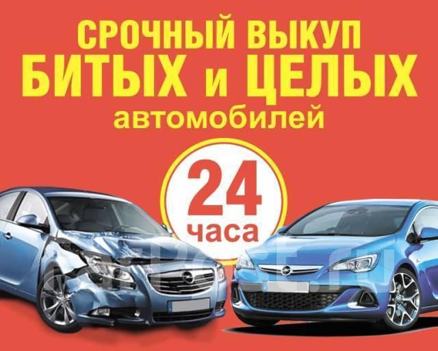 Часа оценка авто 24 в стоимость час край квт пермский