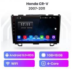 Honda CR-V. Под заказ из Кемерово