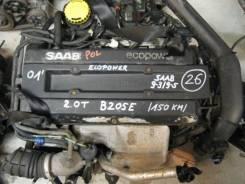 Двигатель сааб 9 3 2.0 B205E