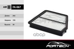 Фильтр Воздушный Fortech Fortech арт. FA067