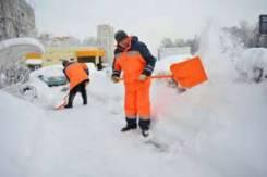 Уборка снега от 260 рублей