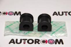 Передние втулки стабилизатора 48815-20030 Nippon parts (Комплект)