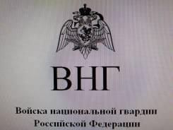 Полицейский-водитель. Управление вневедомственной охраны по г. Владивостоку. Проспект Океанский 123б