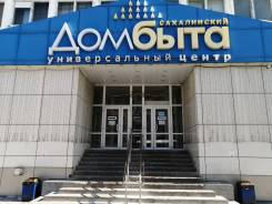 Сдаем в аренду торговые площади от 300 рублей за кв. метр. 17,7кв.м., улица Ленина 213, р-н центральный